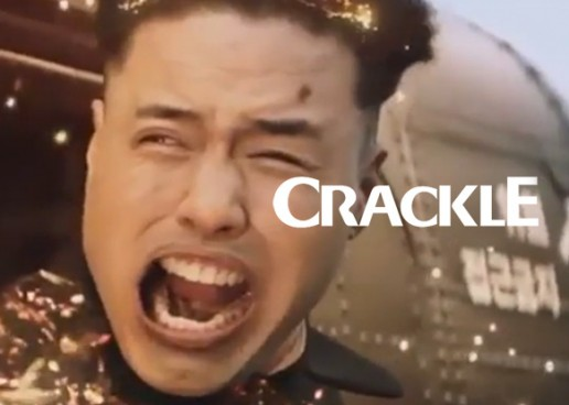 Kim Jong Un Can Enjoy The Interview On Crackle Free!