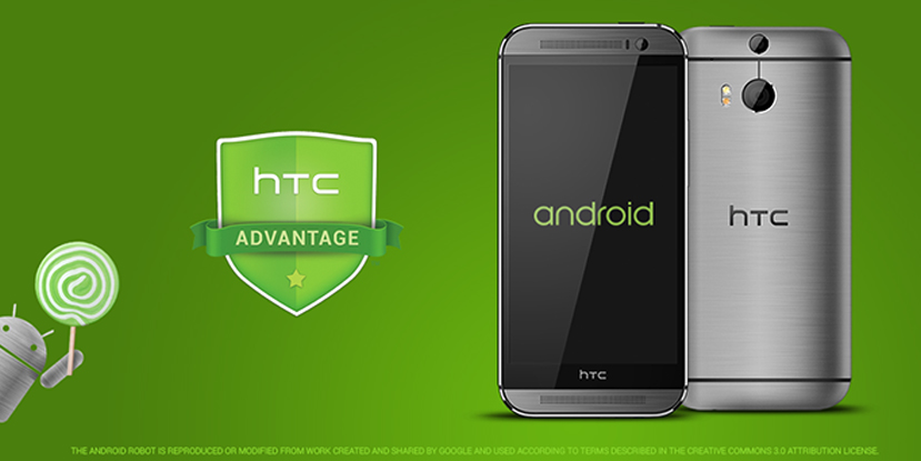 HTC-Advantage
