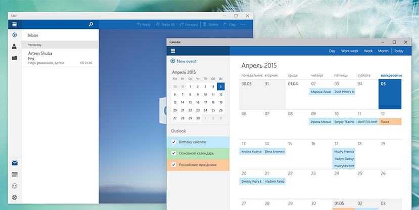 Windows-10-Mail-Calendar-App