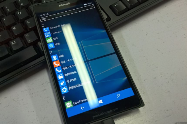 lumia-950xl-leak-front-640x0