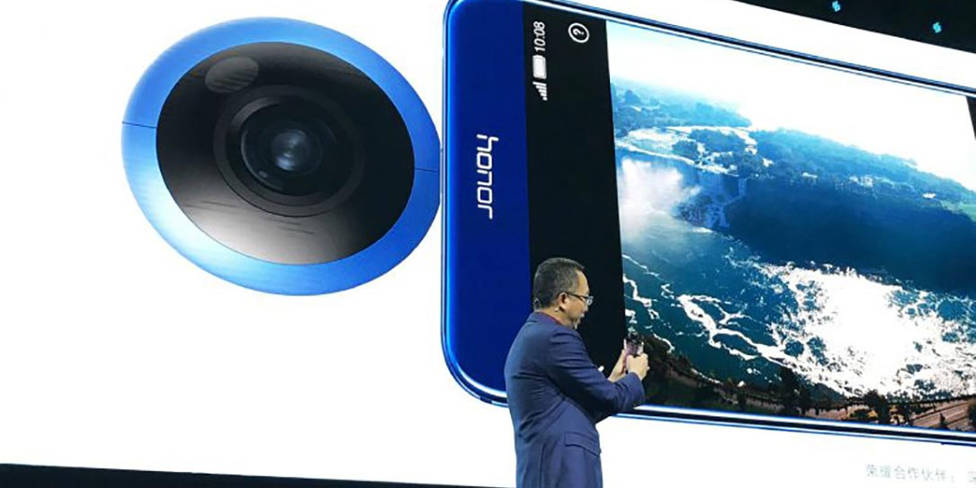 Honor-VR-Camera-presentation