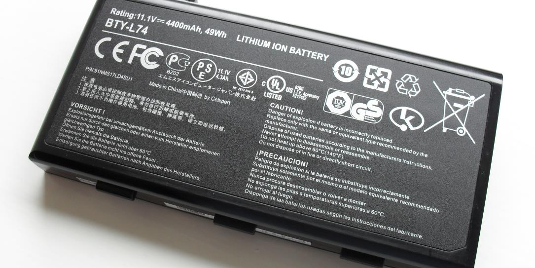 lithium ion batteries technology essay Built to last, lithium ion batteries have a life span of up to 10x times longer than traditional lead batteries battery life is measured in cycles and a lithium ion technologies® battery.