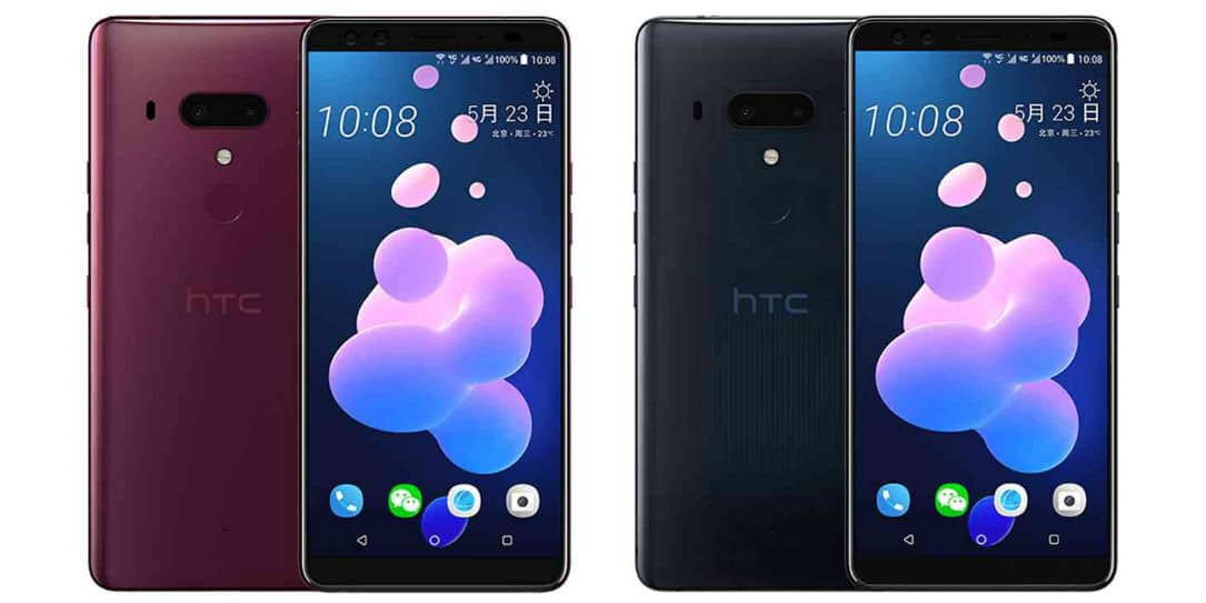 HTC accidentally leaked the HTC U12+ ahead of its release date