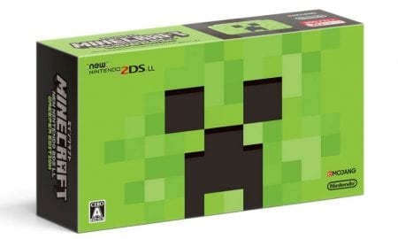 Minecraft-2DS-XL-Bundle-FI