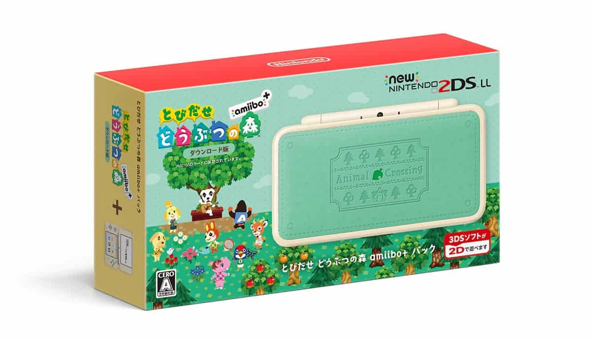 Animal-Crossing-2DS-XL-Bundle
