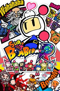 super-bomberman